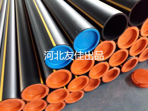 "PE管塑料管帽 河北友佳参与建设农村""煤改气""管道建设工程"