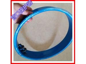 钢管坡口保护器 宽度直径尺寸定做蓝色镀锌防腐处理