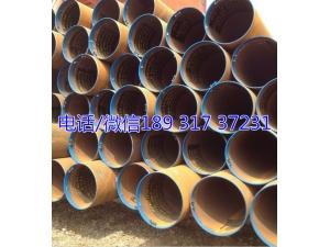 钢管坡口保护钢圈价格 钢管管口钢制护口2017批发厂家名录