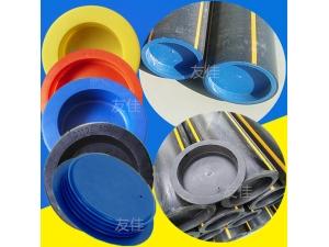 德龙牌HDPE燃气管道管口封头起到密封防尘美观的作用